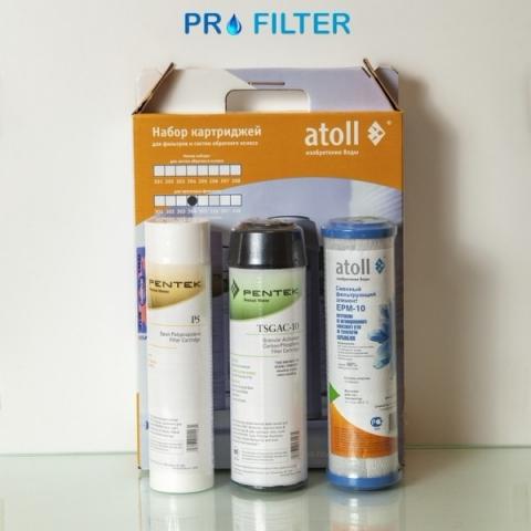 Набор фильтрэлементов Atoll №304 (для А-313Eg)
