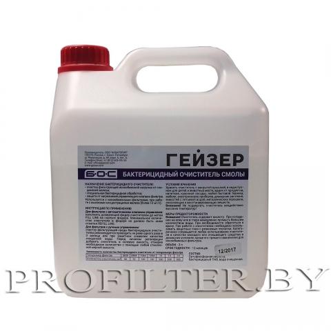 Бактерицидный очиститель смолы от железа Гейзер БОС (1 л)