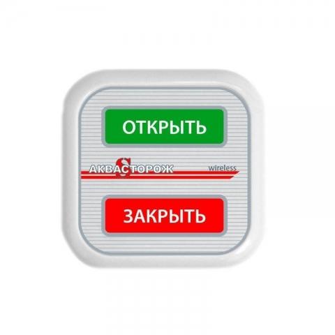 Кнопка беспроводная Аквасторож АК61