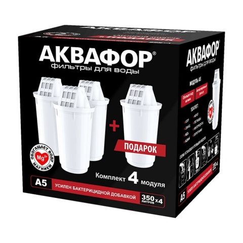 Комплект картриджей Аквафор А5 (4 шт)