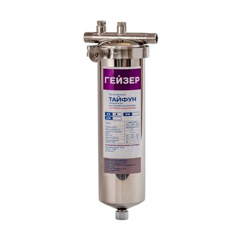 Корпус магистрального фильтра Гейзер Тайфун 10SL 3/4 для горячей воды