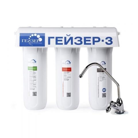 Фильтр под мойку Гейзер 3ИВС Люкс для жёсткой воды 16009