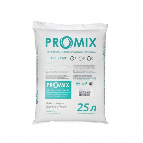 Фильтрующая загрузка Promix A (25 л)