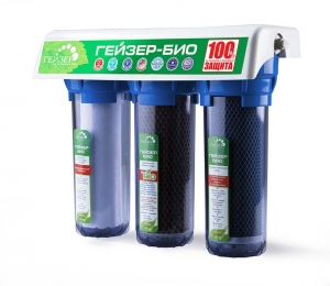 Фильтр под мойку Гейзер Био 332 для сверхжёсткой воды 16017