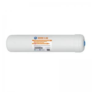 Постфильтр Aquafilter AICRO-L-AQ 3501390
