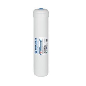 Линейный картридж Aquafilter AIPRO-20M-AQ