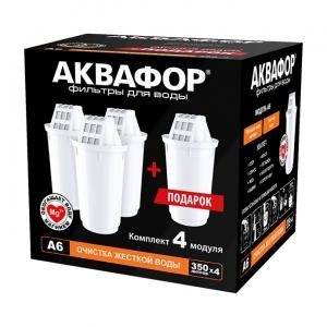 Комплект картриджей Аквафор А6 (4 шт)