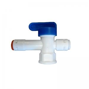 Предохранительный клапан бака RO