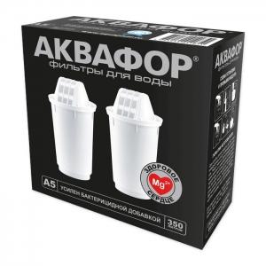 Комплект картриджей Аквафор А5 (2 шт)