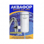 Насадка на кран Аквафор Топаз купить в Минске
